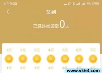 白虎网app截图1